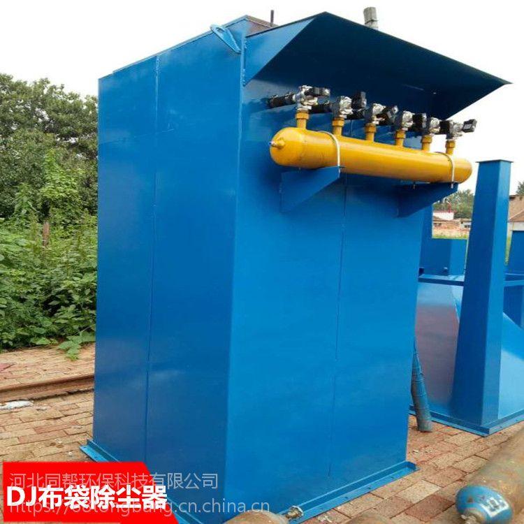 64袋脉冲单机除尘器河北同帮供应