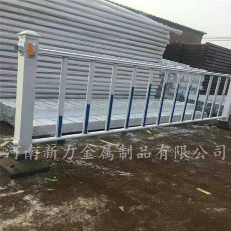 工厂一手货源 热镀锌钢材围栏 反光防眩道路护栏 市政隔离护栏 河南新力