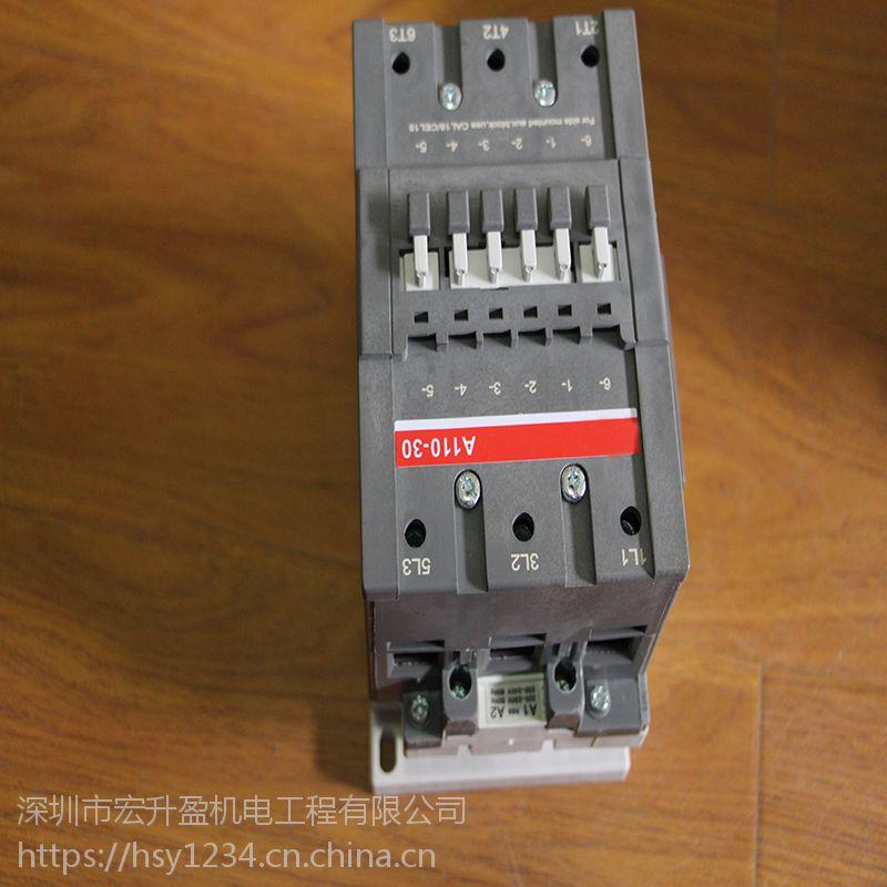 厂家直供ABB微型断路器S203-C3促销中