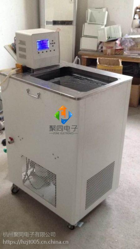 广西低温恒温循环器JTHX-0550跑量销售