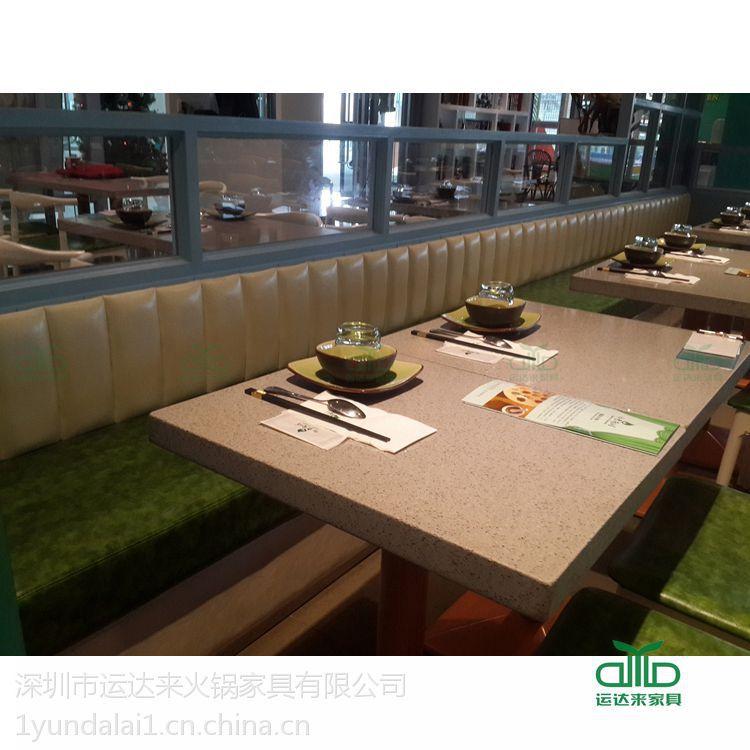 深圳西餐厅甜品店大理石餐桌直销 定制简约现代茶餐厅桌椅组合
