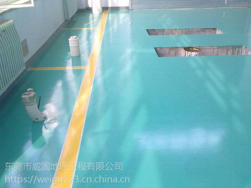 越秀、南沙专业承接防静电环氧地坪漆,热线:13728268798