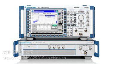 【SMP04-罗德与施瓦茨SMP04新旧回收-SMP04信号源】信号发生器