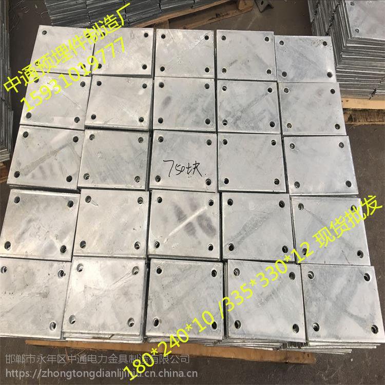 河北中通预埋件 批发遮板预埋件 现货180*240*10立柱钢板
