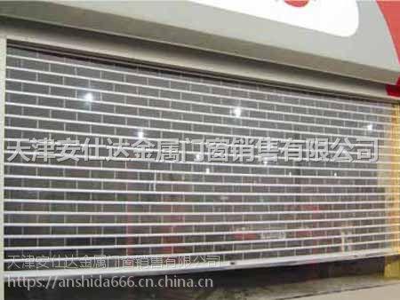 天津塘沽区透明水晶卷帘门定制安装豪华水晶卷帘门厂家质量过硬