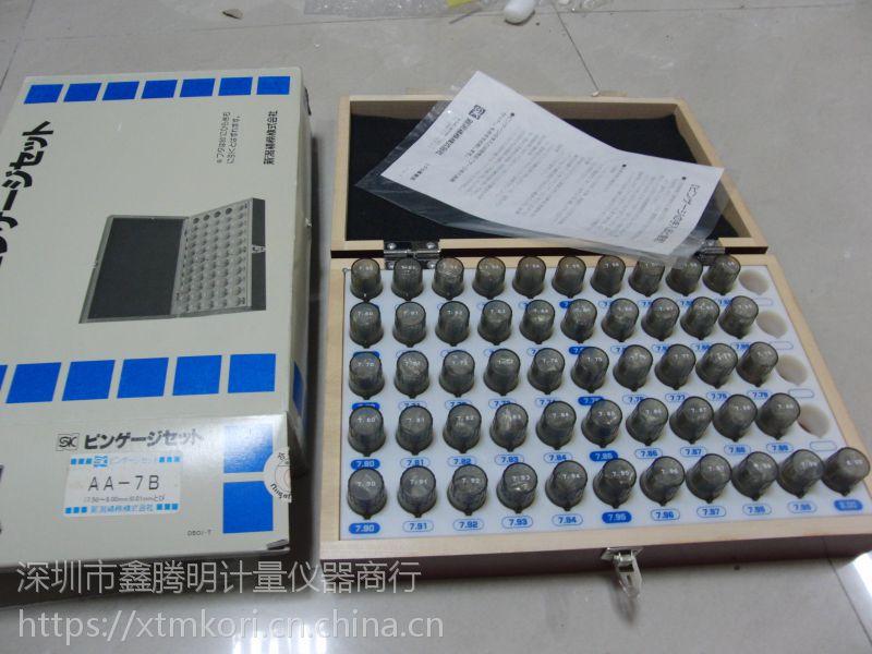 日本SK针规套装AA-7B