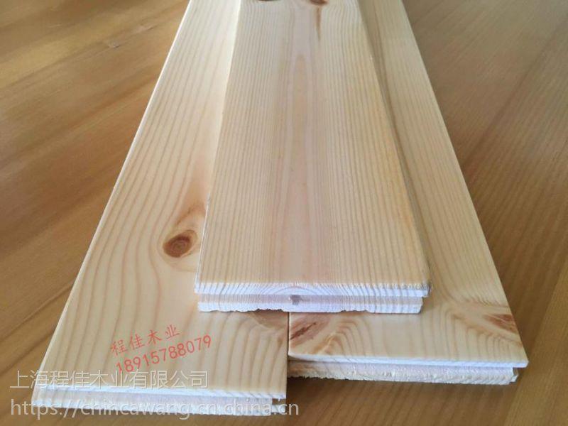 松木地板_松木地板图片-程佳松木地板厂家批发