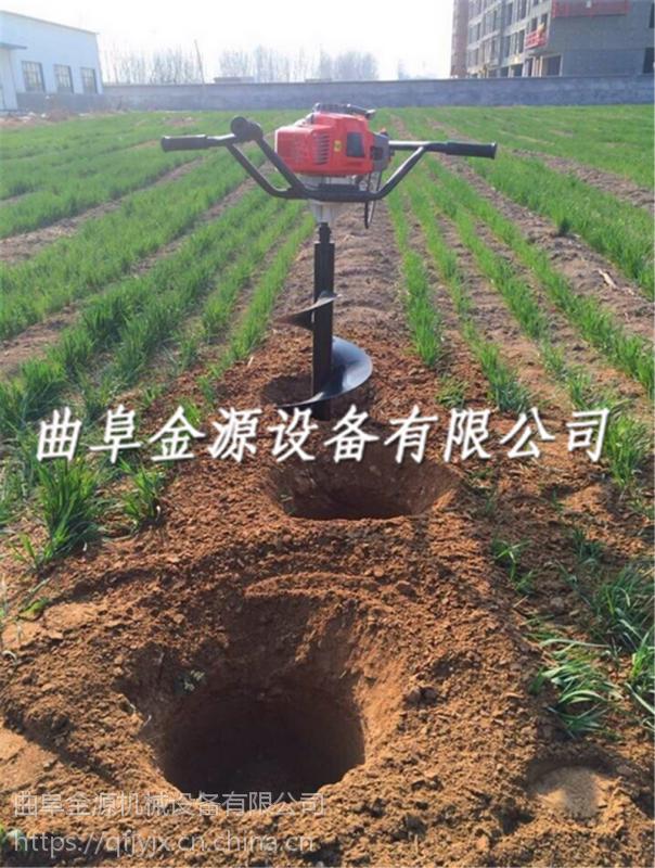 配置高地面混合油挖坑机 葡萄立柱打坑机