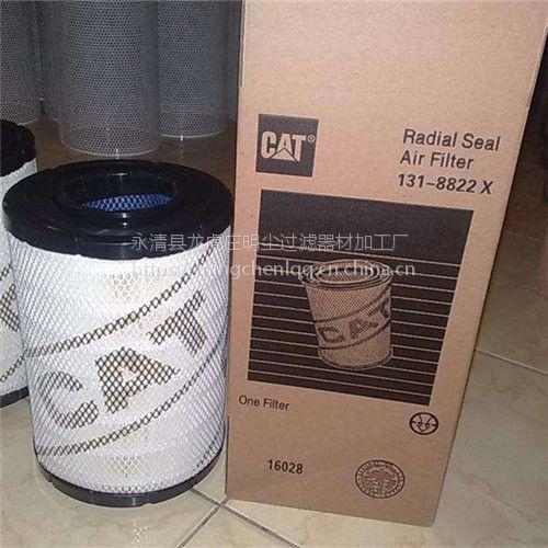 3I1275卡特加工替代卡特彼勒品牌滤芯