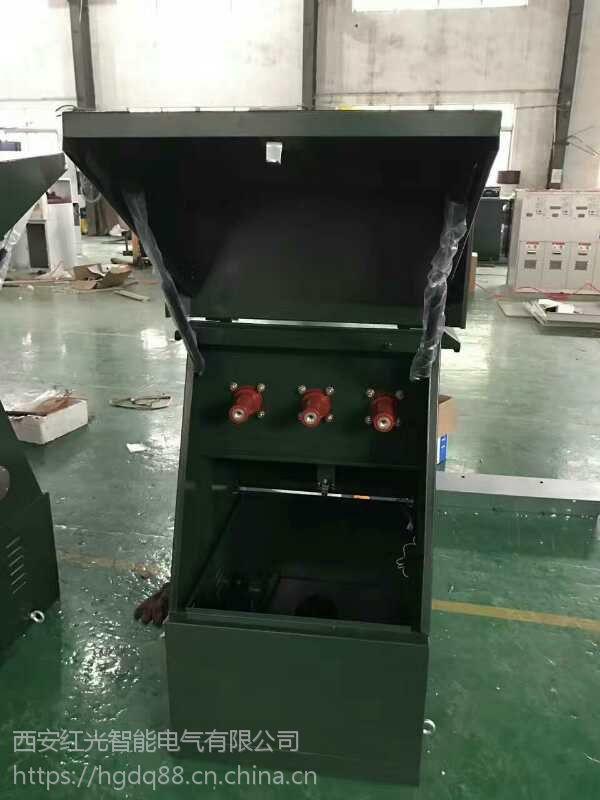 山西太原10KV户外高压电缆分支箱带负荷开关图配套插拔头