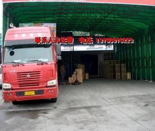 http://himg.china.cn/0/4_511_239880_320_270.jpg