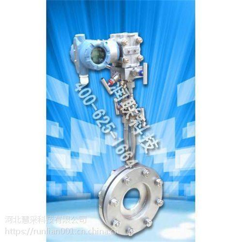 昭通一体化孔板蒸汽流量计 HBLGB一体化孔板蒸汽流量计的厂家