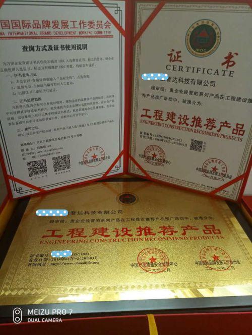 涂料行业代办中国315诚信企业证书多少钱