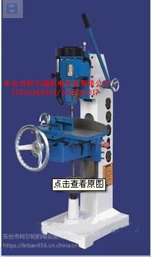 厂家直供腾飞木工机械 方眼钻(手动)木工方孔钻