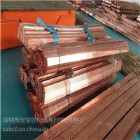镀锡红铜排4*40/3*30mmm-批发C1100紫铜卷排抗氧化
