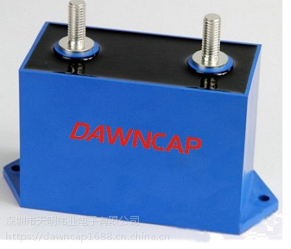 DCH高频大电流谐振电容器