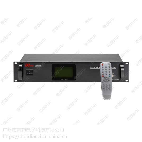 帝琪/DIQI 校园公共广播系统 IP网络广播机架式终端 DI-8004