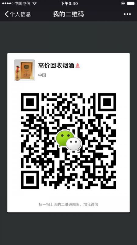 http://himg.china.cn/0/4_512_231712_450_800.jpg