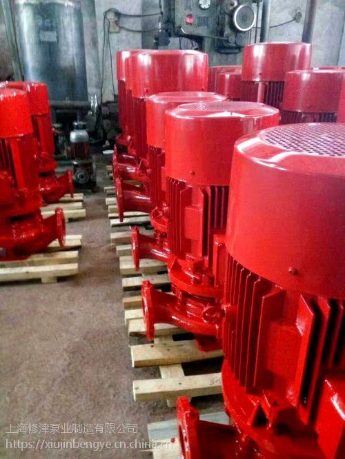 厂家供应ISG100-160管道泵 恒压切线泵 不锈钢叶轮