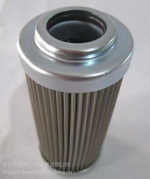 YP07H36CGF01V-1油站顶轴油过滤器替代滤芯