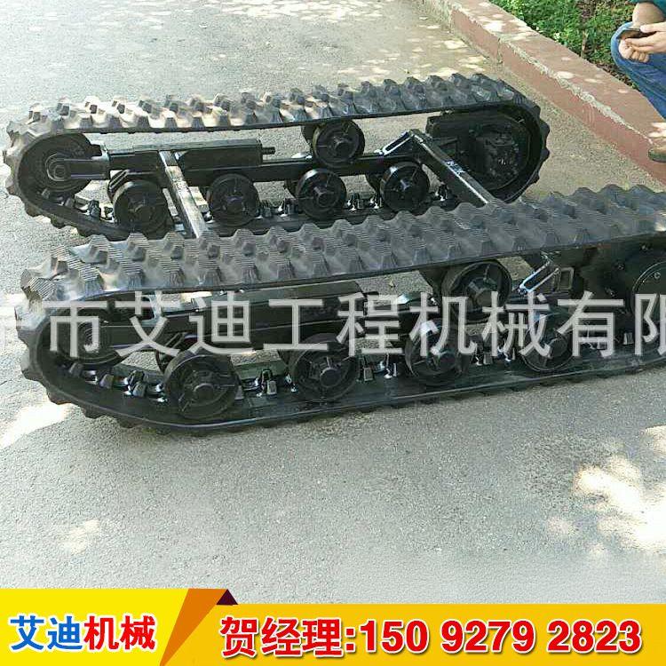 工厂直销挖掘机履带式底盘 小型履带改装 支持定做