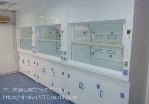 徐州净气型通风柜、宜兴鑫海宇实验装备(图)、净气型通风柜厂家