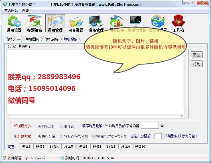 http://himg.china.cn/0/4_512_234710_740_574.jpg