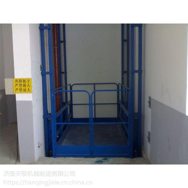 定制厂房导轨式升降货梯 固定式液压升降货梯