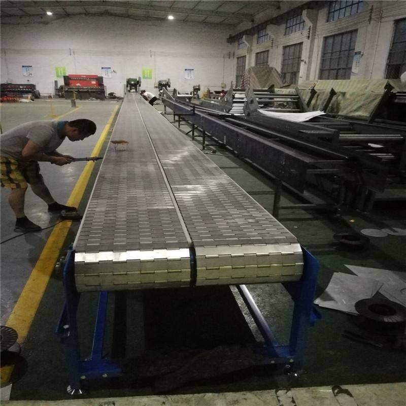 不锈钢链板输送机 爬坡机 可移动式传送带 自动化输送设备 德隆非标定制 大米运输机