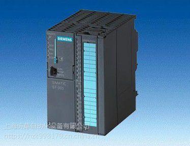 6ES7312-5BF04-0AB0西门子中央处理器