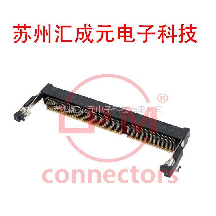 现货供应 康龙 0705A0BE80F 连接器
