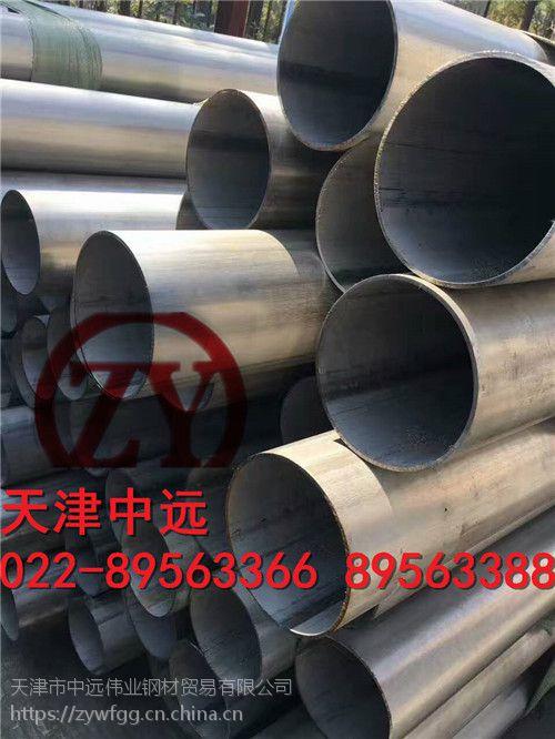 供应淮安T91美标无缝钢管 化工行业用美标无缝钢管厂家