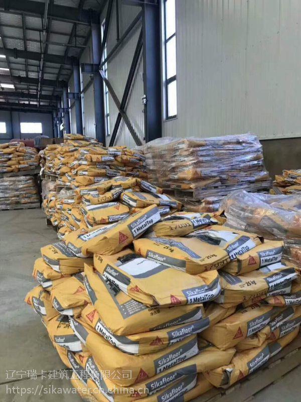 西卡非金属矿物地面硬化剂13390165511西卡耐磨地面金属干撒地面硬化剂