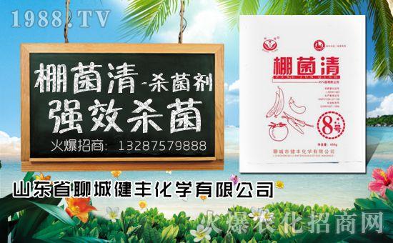 http://himg.china.cn/0/4_512_240254_550_340.jpg