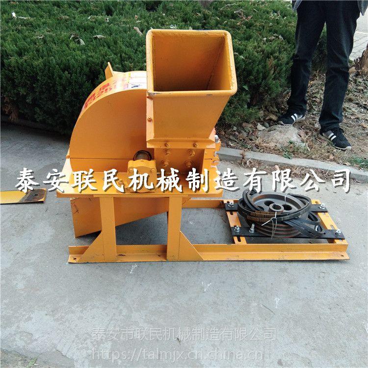 泰安联民供应干树枝打片机小型边角料盘式木材削片机