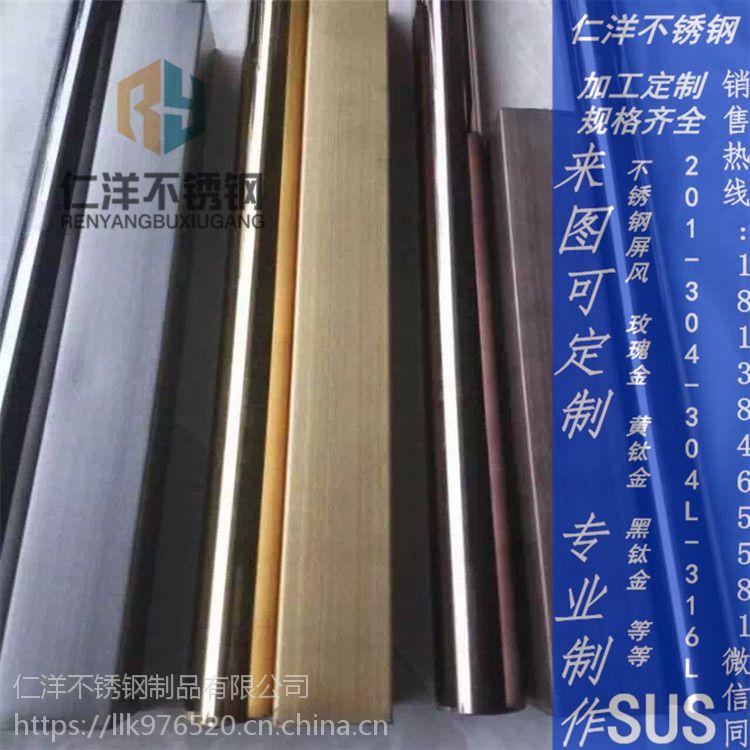 201拉丝钛金不锈钢方管20*20*0.7*0.8*0.9*1.0*1.2*1.5*不锈钢管厂家报价