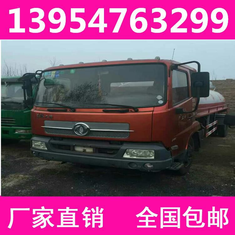 http://himg.china.cn/0/4_512_241550_750_750.jpg
