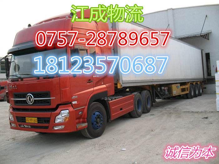 顺德龙江直达到永春县货运专线