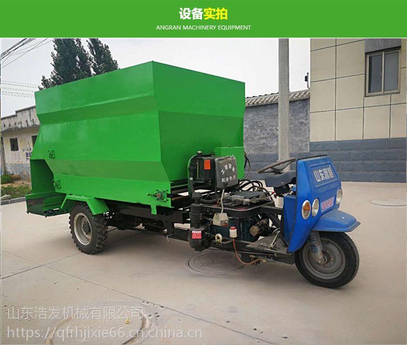 丝草料抛料车 养殖场省人工自动喂料车 饲料撒料车