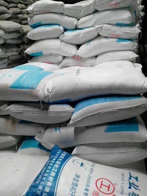 广东东莞批发销售工业级碳酸钠 纯碱 正品工联牌 国标含量99%