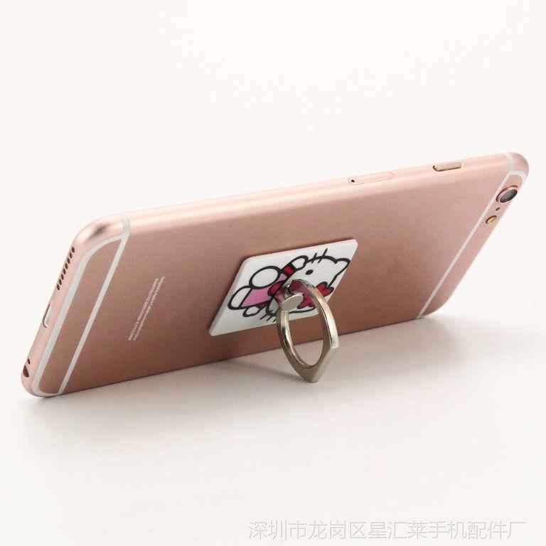 手机指环支架 懒人手机支架 手机指环赠品支架定制图案促销礼品