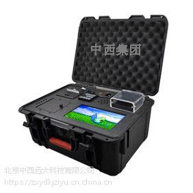 中西供便携式99参水质分析仪 型号:ZK13-WDC-PC03库号:M316536