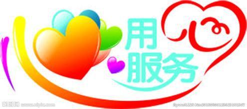 http://himg.china.cn/0/4_513_226540_495_220.jpg