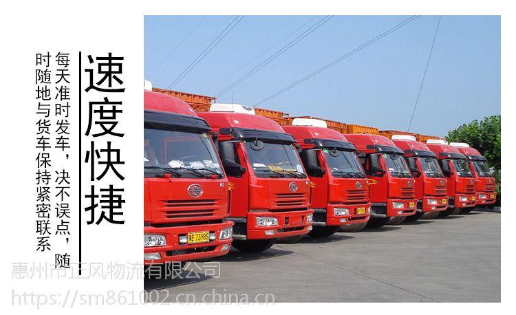 柳州到深圳/广州的回头车大货车返程车