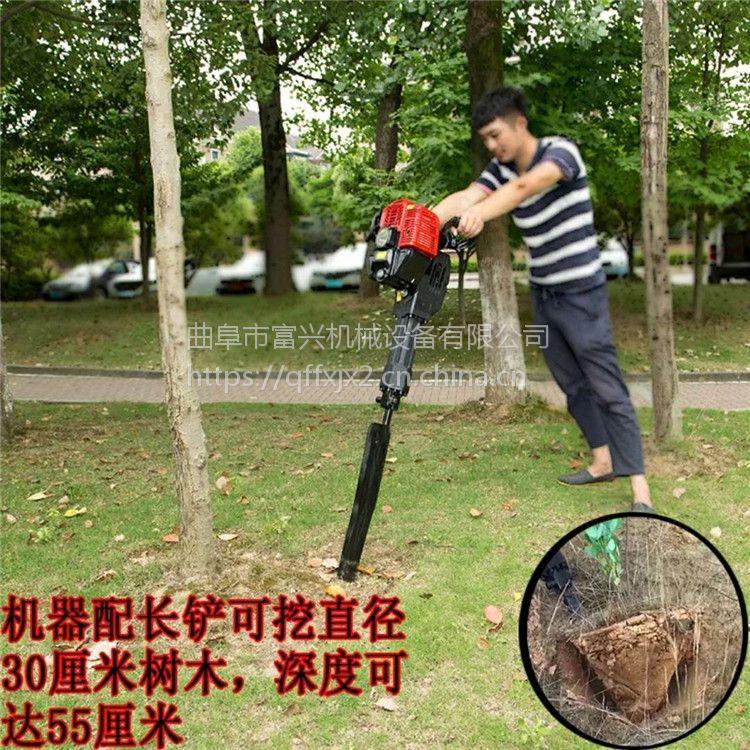 小型轻便断根起树机 弧形铲头植树挖树机 锯齿式断根机厂家