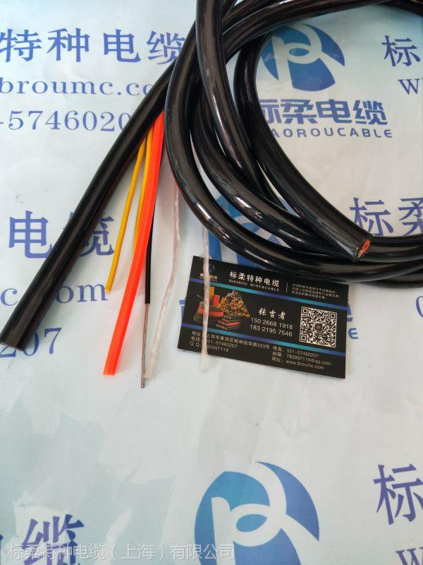 上海标柔线气组合电缆生产厂家