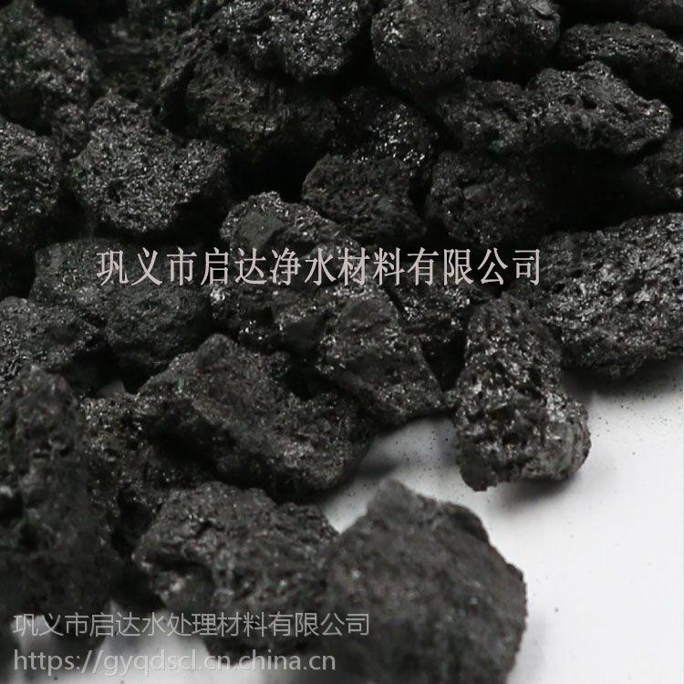 攀枝花钢厂用焦炭滤料价格 水处理用焦炭滤料及焦炭滤料去除水中悬浮物水的应用