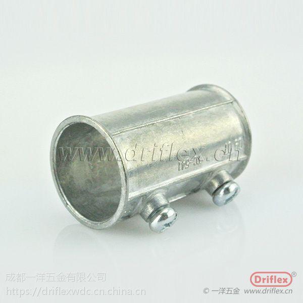 EMT系列简易接头 锌合金接头 锁接、螺接接头 镀层3-7 寿命长