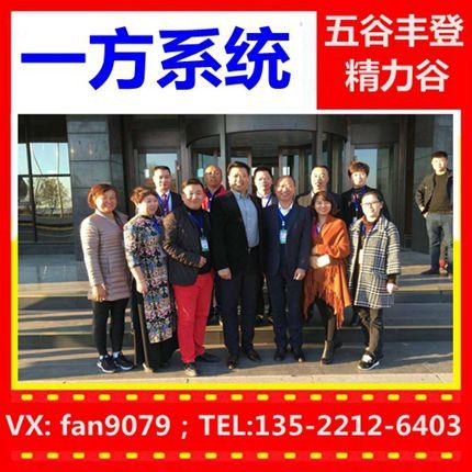 http://himg.china.cn/0/4_513_234866_430_430.jpg