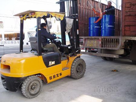 http://himg.china.cn/0/4_513_235070_450_338.jpg